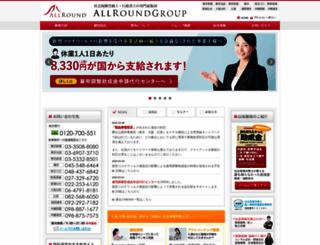 argr.jp screenshot