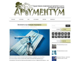 argumentum.info screenshot