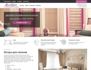 arhiideya.ru screenshot