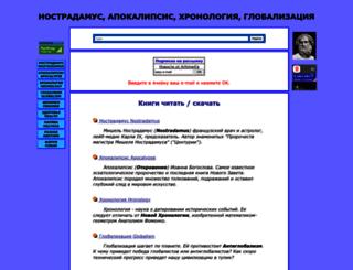 arhimed007.narod.ru screenshot