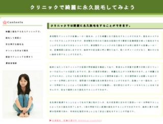 arhives.info screenshot