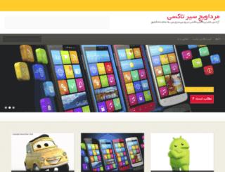 aria-apps.com screenshot