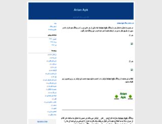 arianapk.sub.ir screenshot