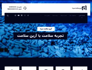 ariansalamat.com screenshot