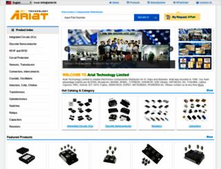 ariat.hk screenshot