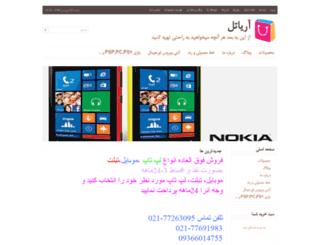 ariatel.shopfa.com screenshot