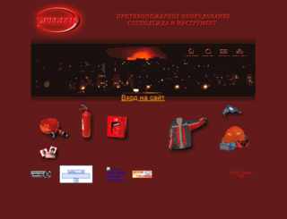 aridan-spb.ru screenshot