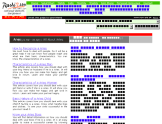 aries.rashi12.com screenshot