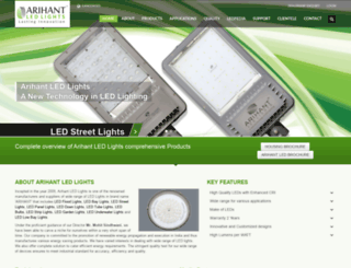 arihantledlights.com screenshot