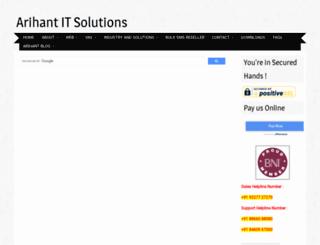 arihantsms.com screenshot