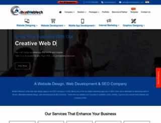 arihantwebtech.com screenshot