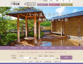 arimakan.com screenshot
