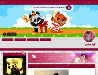 arinaazarirad.niniweblog.com screenshot