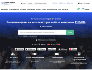 arion-auto.ru screenshot