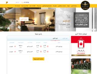 arioparvaz.com screenshot