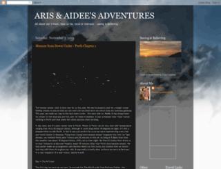 arisaideesadventures.blogspot.nl screenshot