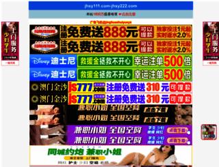 aristeiasport.com screenshot