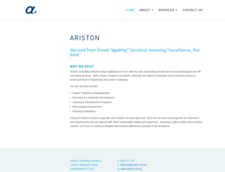 ariston.net.au screenshot