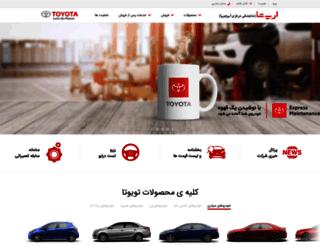 arita.irtoya.com screenshot