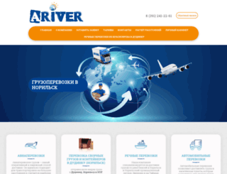 ariver.su screenshot