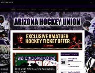 arizonahockeyunion.com screenshot