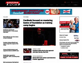 arizonasports.com screenshot