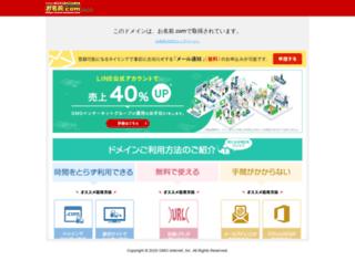 ark-rescue.com screenshot