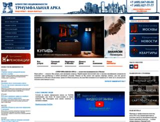 arka.ru screenshot
