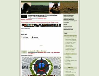 arkankergen.wordpress.com screenshot