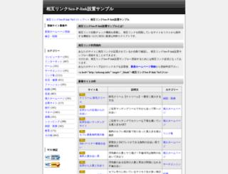 arksoap.info screenshot