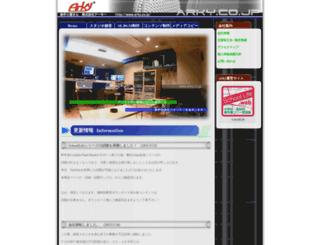 arky.co.jp screenshot