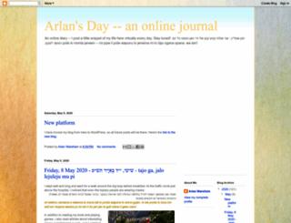 arlansday.blogspot.co.il screenshot