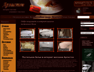 arliston.ru screenshot
