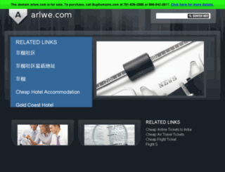 arlwe.com screenshot