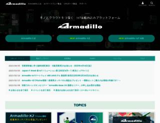 armadillo.atmark-techno.com screenshot