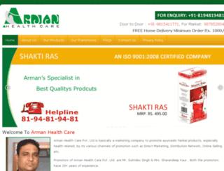 armanhealthcare.in screenshot