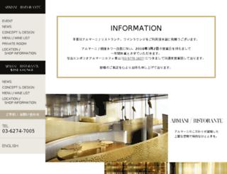 armani-ristorante.jp screenshot