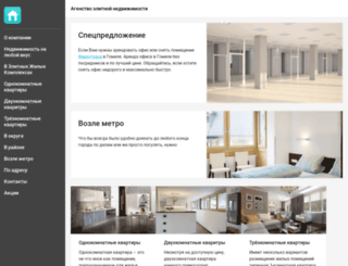 armanpalace.ru screenshot