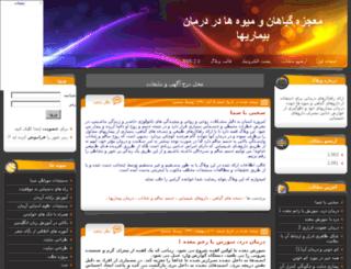 armansalamat.fardblog.com screenshot