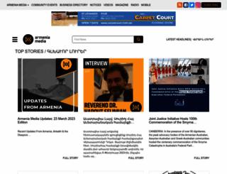 armenia.com.au screenshot