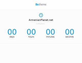 armenianplanet.net screenshot