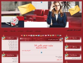 armin0118.tahablog.com screenshot