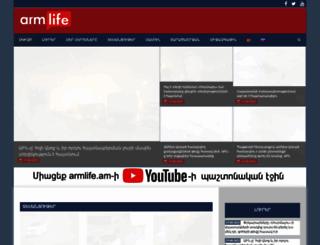 armlife.am screenshot