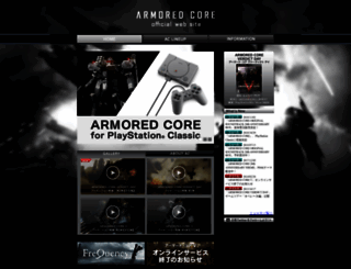 armoredcore.net screenshot