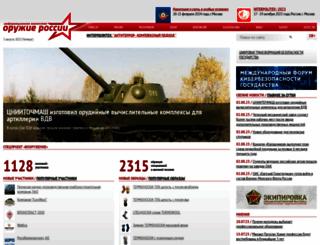 arms-expo.ru screenshot