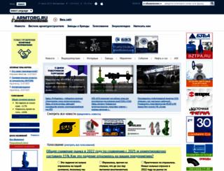 armtorg.ru screenshot