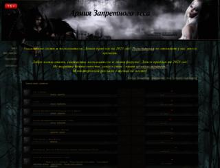 army-magicians.org screenshot