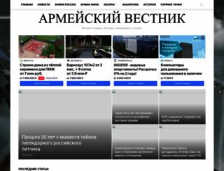army-news.ru screenshot