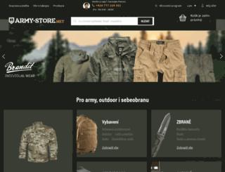 army-store.net screenshot