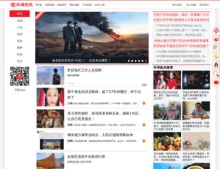 armystar.com screenshot